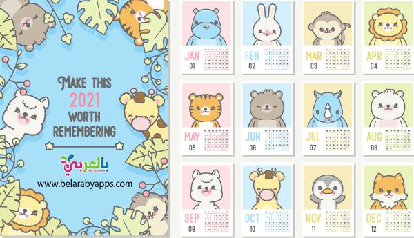 تحميل التقويم الميلادي 2021 للاطفال Pdf نتيجة العام الجديد مع خلفيات اطفال كرتون بالعربي نتعلم Kids Calendar Cute Calendar Calendar Printables
