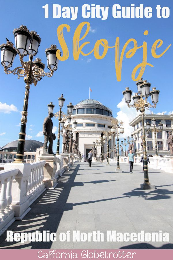 Why You NEED To Go To Skopje, Macedonia NOW