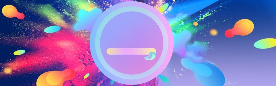 مسحوق اللون المبهر الحياة المثالية خلفية هندسية متدرجة بنفسجي وراء مسحوق اللون علم الهندسة خلفية Neon Signs Color Powder Color