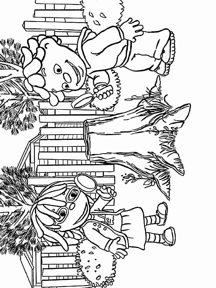 Pin On Best Science Coloring Pages