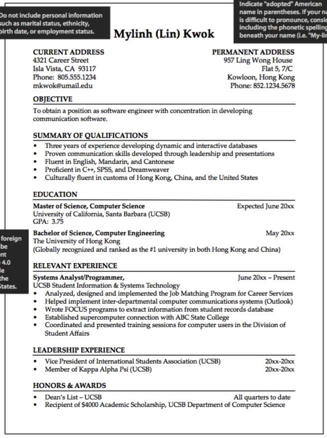 resume software engineer samples http exampleresumecv org resume