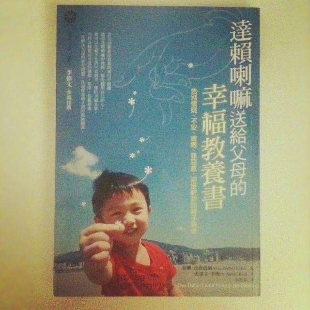 Great book for parents.   Das Dalai-Lama-Prinzip für Eltern: Erziehen mit Liebe und Respekt [Gebundene Ausgabe]  by Anne-Bärbel Köhle, Dr. Stefan Rieß
