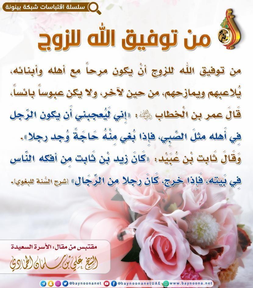 Pin By شبكة بينونة On بطايق دعوية Islam Quran Islam Quran