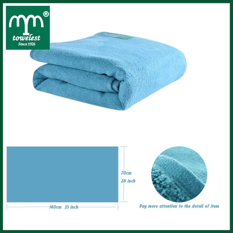 Mmy 1 Pack Microfiber Bath Towels Soft Beach Towel Quick Dry Body