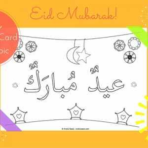 Free Eid Printable Eid Mubarak Card To Colour In By Arabic Seeds Ramadan Activities For Kids Ramadan C Ramadan Activities Eid Mubarak Card Ramadan Crafts