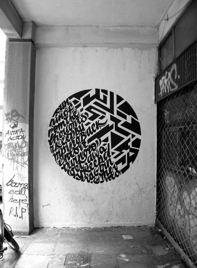Street Calligraphy