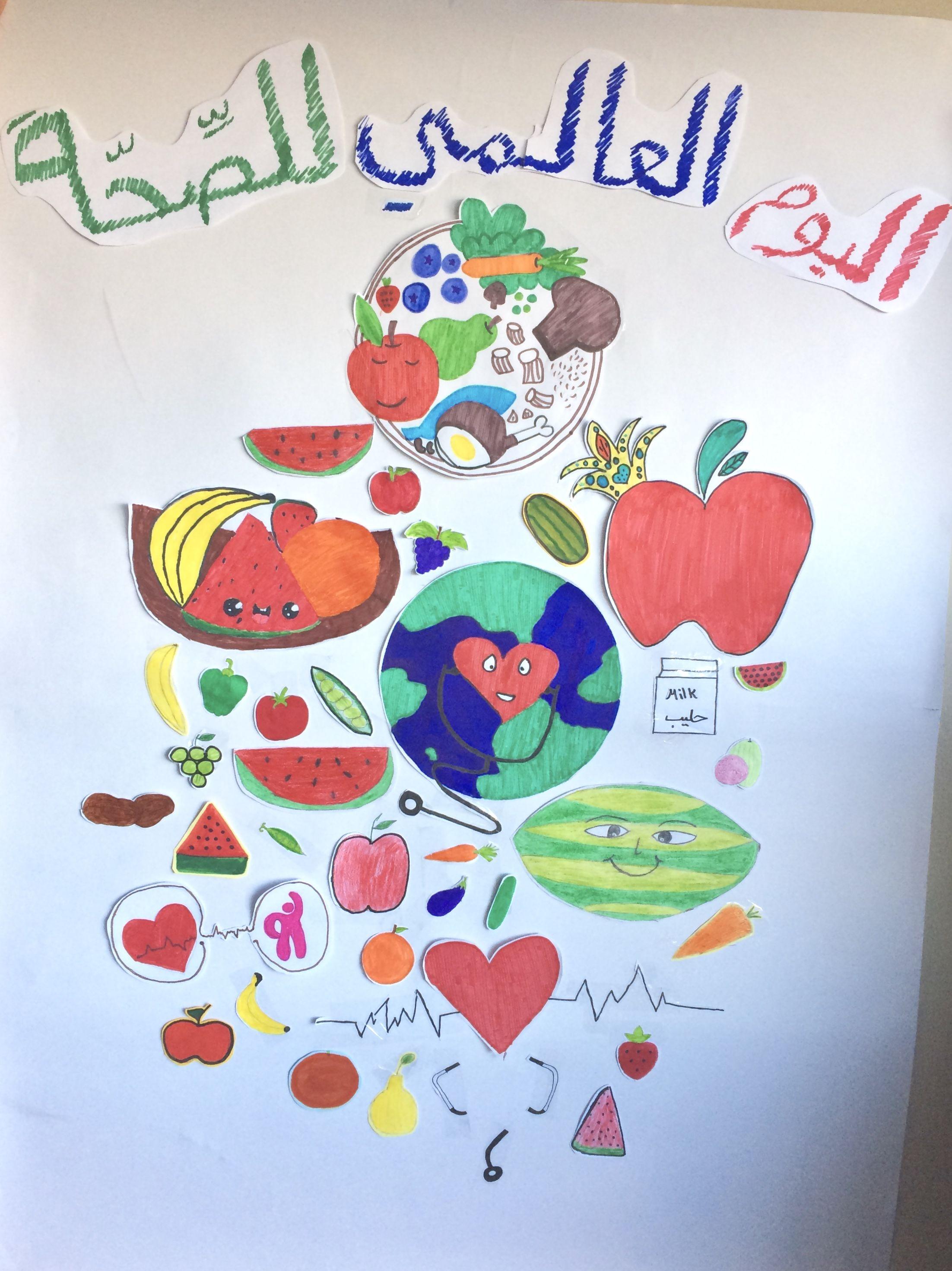 ننشر إعلان وظائف المدرسة الأمريكية المتحدة في الكويت عدة تخصصات للمواطنين والأجانب المقيمين في الكويت وفقا لعدد من الشروط والم School Gaming Logos Calm Artwork