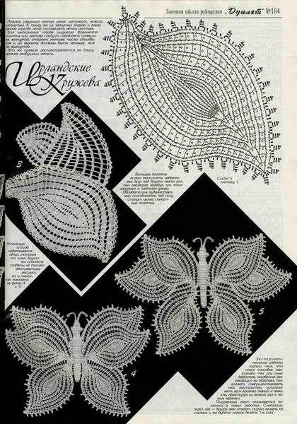 Häkelanleitungen irish crochet motifs -  - Duplet No 104 Russian crochet patterns magazine - ein Designerstück von Duplet bei DaWanda #irishlacecrochetpattern