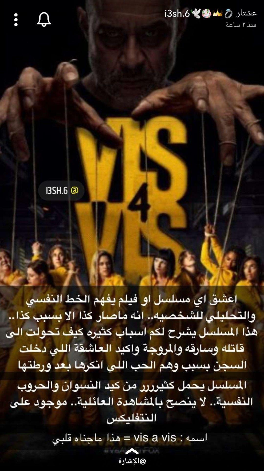Pin By Alhanouf On Film Watch Film Watch Film Movie Movie Posters