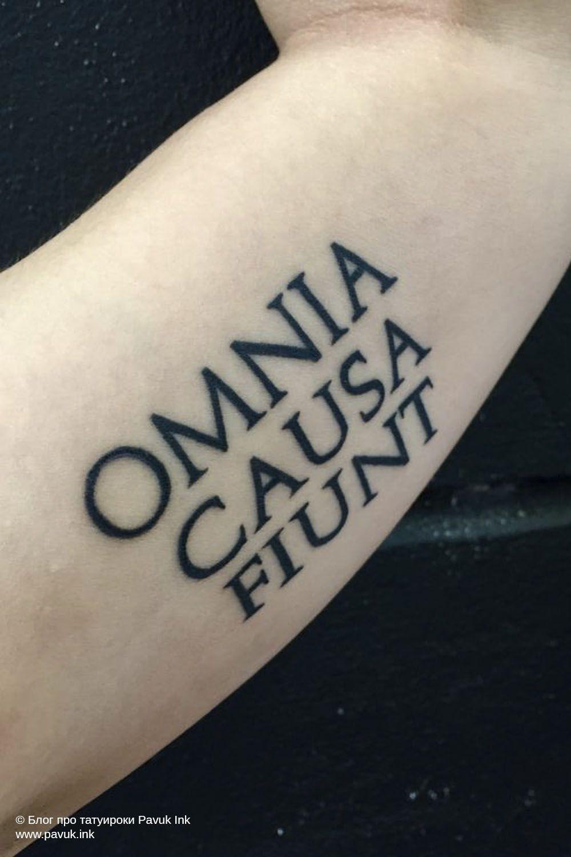 Тату на латыни | Блог про татуировки pavuk.ink