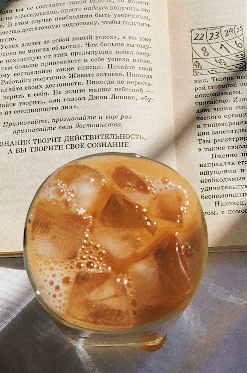 #coffee #coffeetime #books #inspire