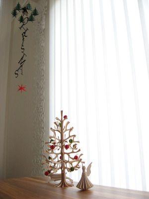 フィンランド・lovi(ロヴィ)のクリスマスツリー