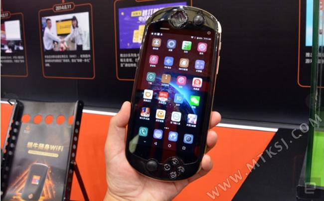 Original MOQI i7s 4G LTE Game Mobile Phone Octa Core