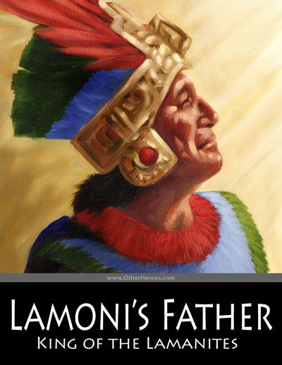 """What Did it Mean to be """"King Over All the Land""""? 