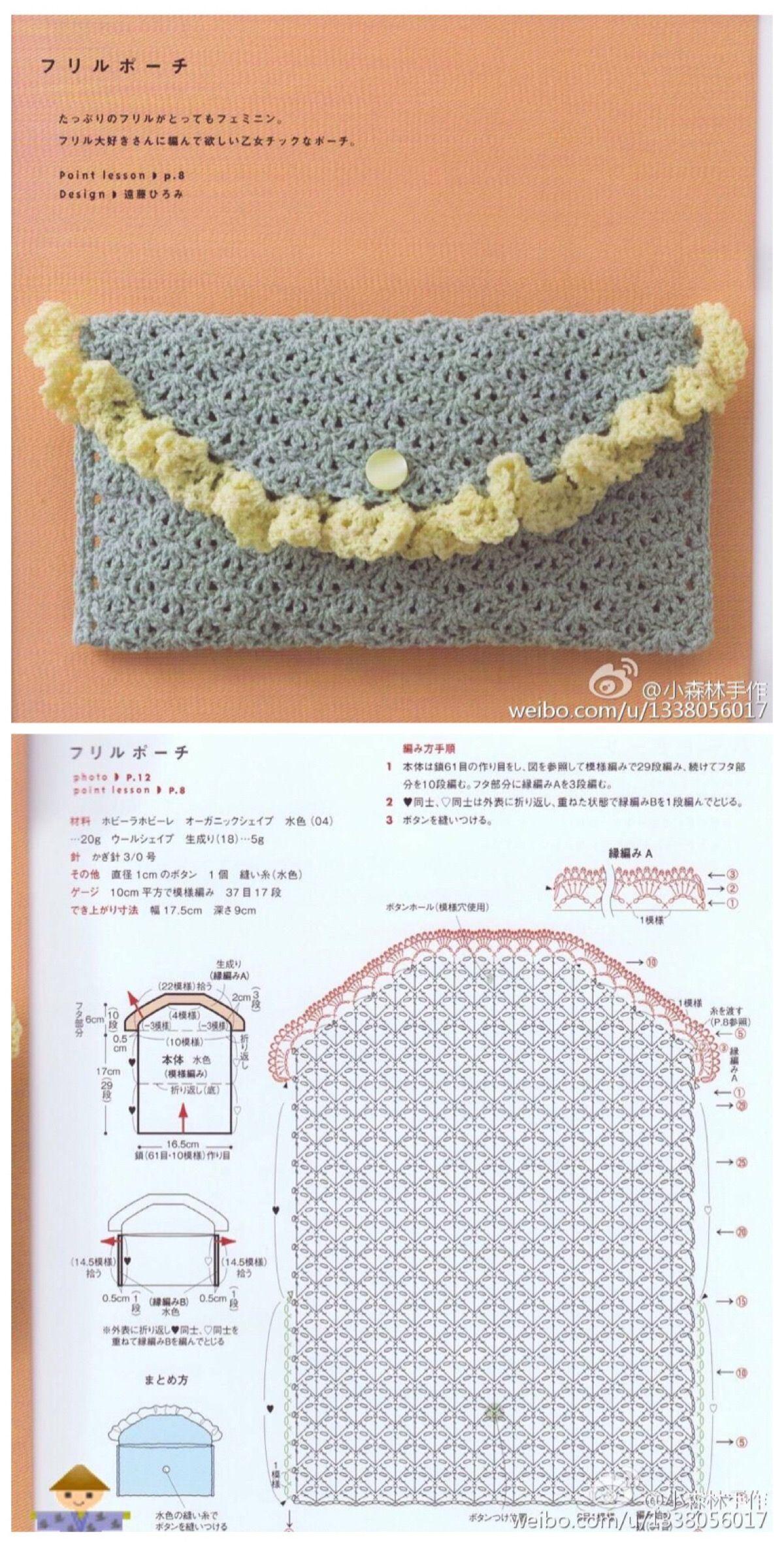 crochet diagram for cute clutch purse  [ 1200 x 2371 Pixel ]