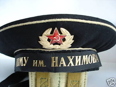 brand new 6962c f4a82 AUTHENTIC Rare Russian Soviet Navy Sailor Hat Cap. by joyfool,  42.95