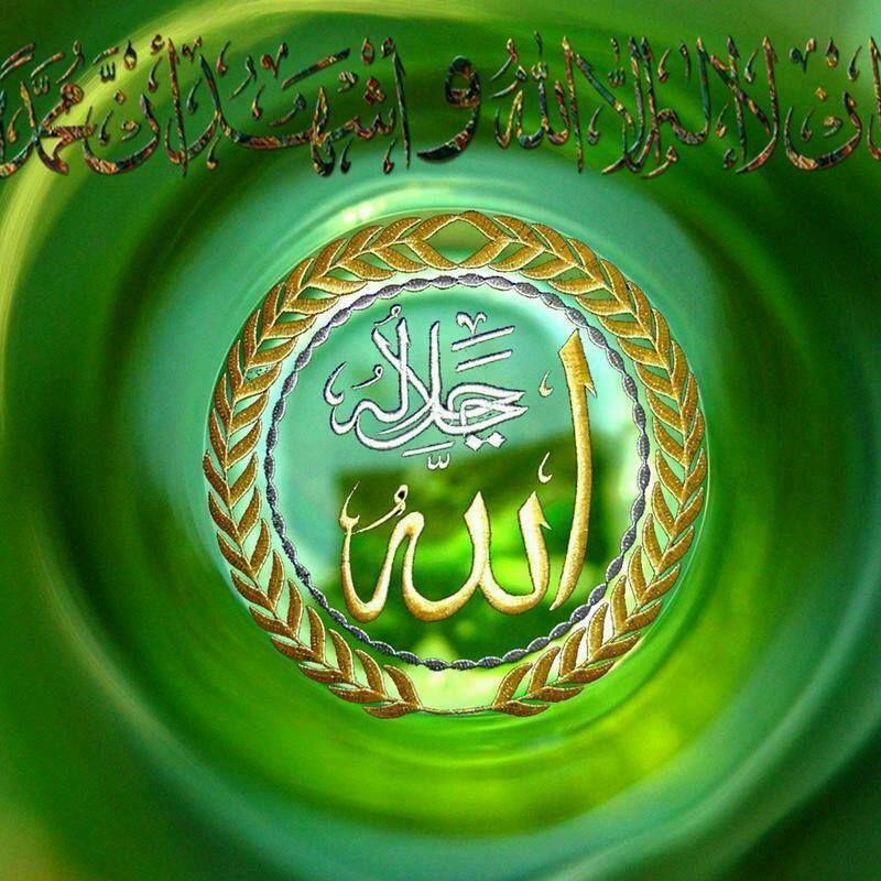 Pin by saad alsharref on الله الأحد الرب الواحد Iphone