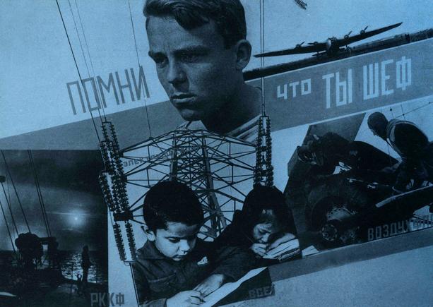 Коллаж из журнала «Новый ЛЕФ». Родченко 1920ые (с ...