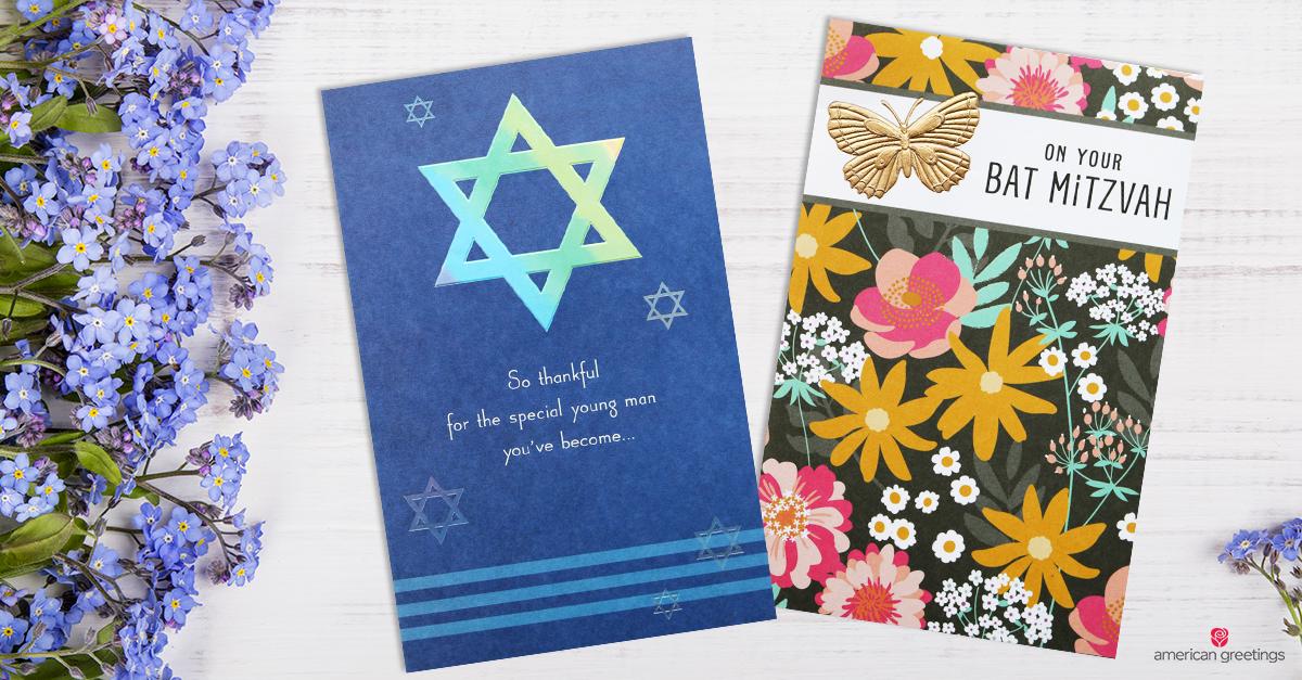 Bar Mitzvah Wishes