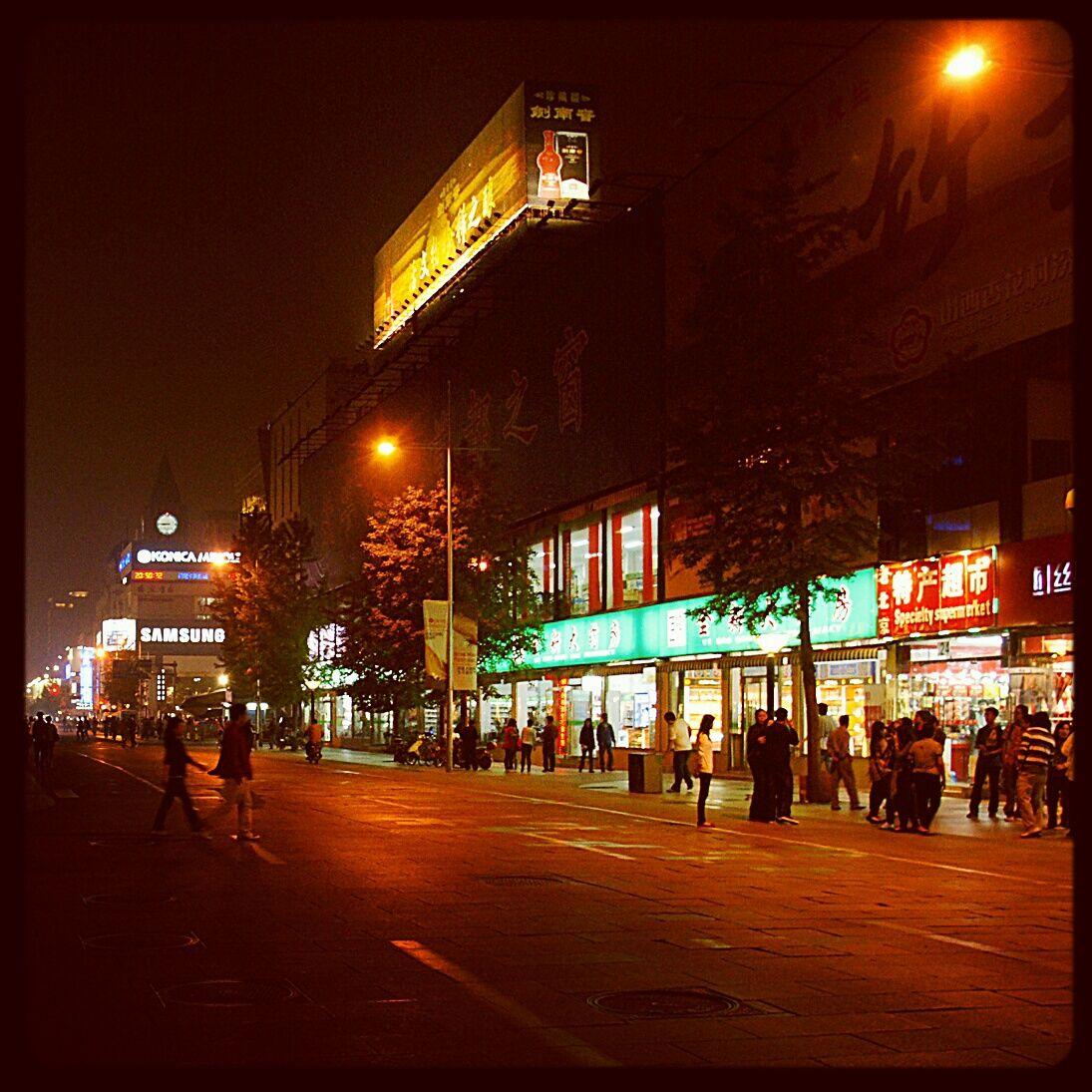 Wangfujing street in Bejing.