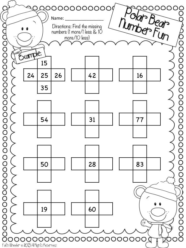 1st Grade Fantabulous Winter Fun Freebies – 10 More 10 Less Worksheet