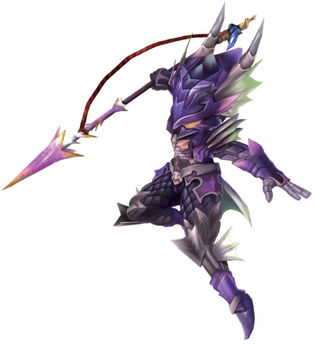 Final Fantasy Explorers Dragoon Armaduras Rpg