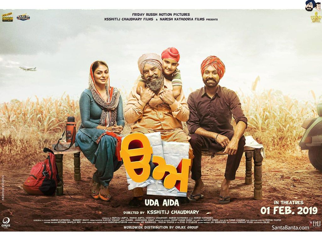 New Punjabi Movie Hd Movies Indian Movies Romantic Comedy Movies
