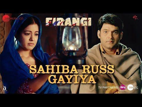 البوز في تونس Sahiba Russ Gayiya Songs Song Lyrics Hindi