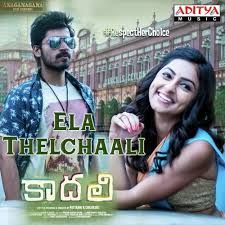 Kaadhali (2017) Telugu Movie Songs Mp3 Download Naa Songs | Movie songs,  Songs, Mp3 song download