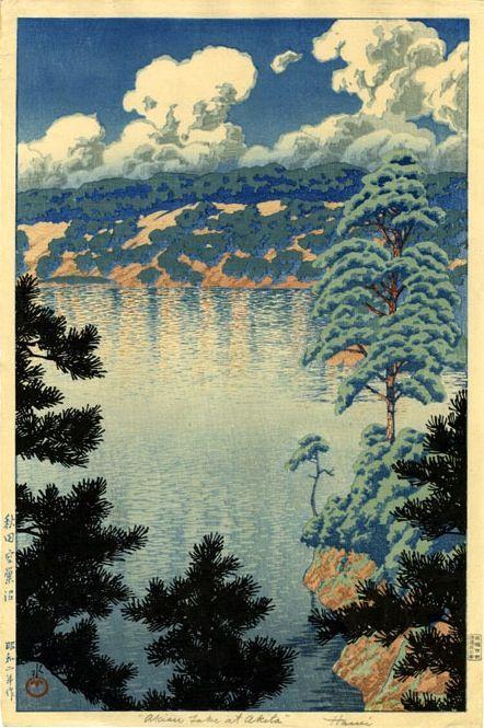 Karasu Swamp, Akita - 1927 Kawase Hasui