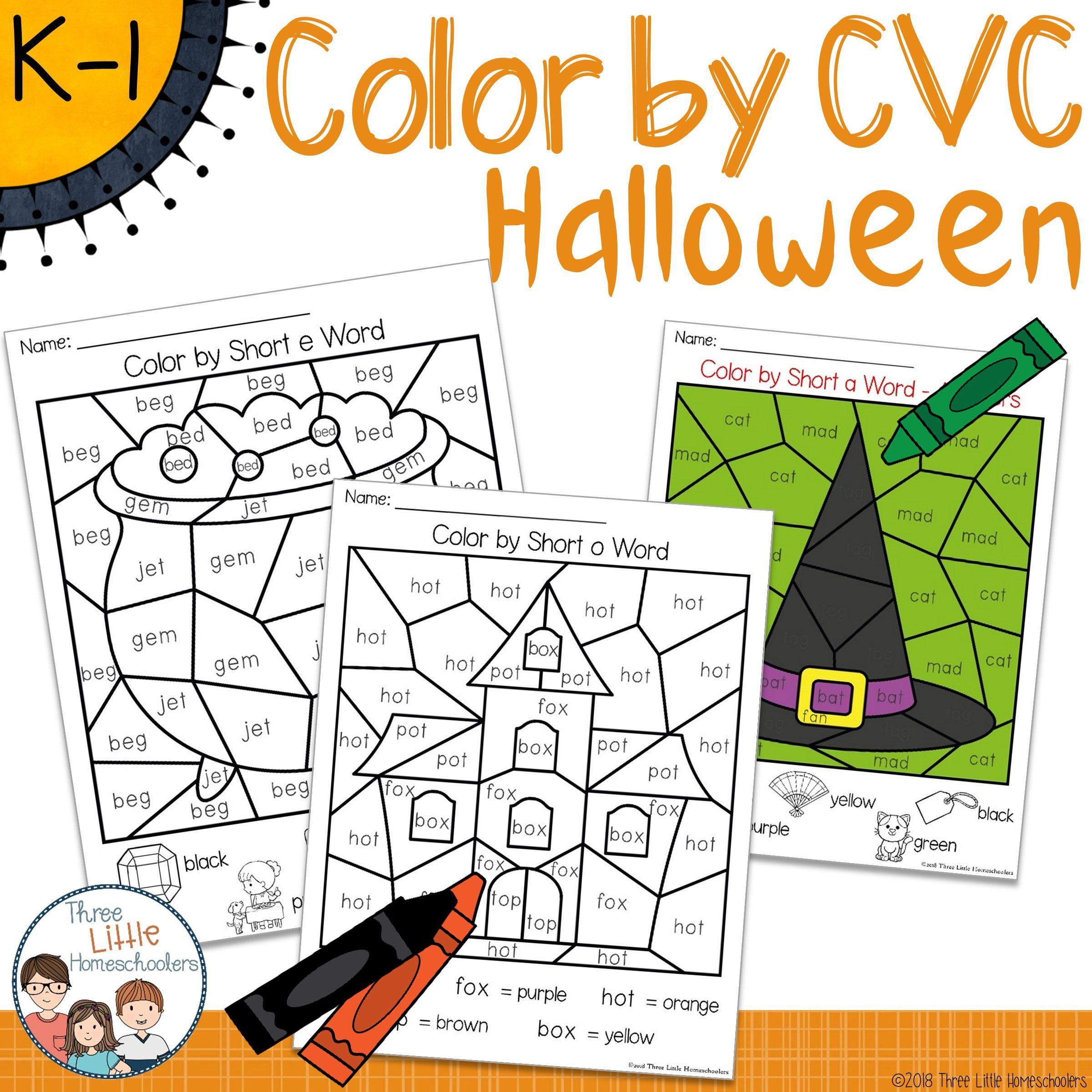 Halloween Color By Cvc Word