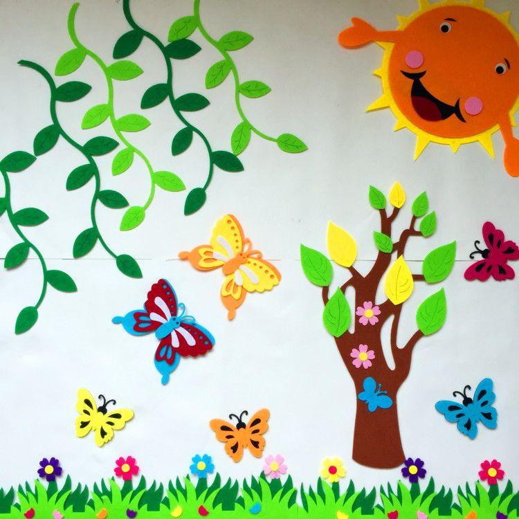 Salle De Classe Ecole Maternelle Decoration Murale De Blackboard