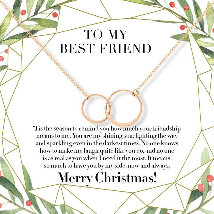 Friend Christmas gift friend necklace Christmas gift for friend friend gift necklace friend gift Christmas gift idea necklace for friend