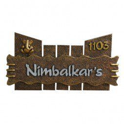 Nimbalkar Name Plate Name Plates For Home Name Plate