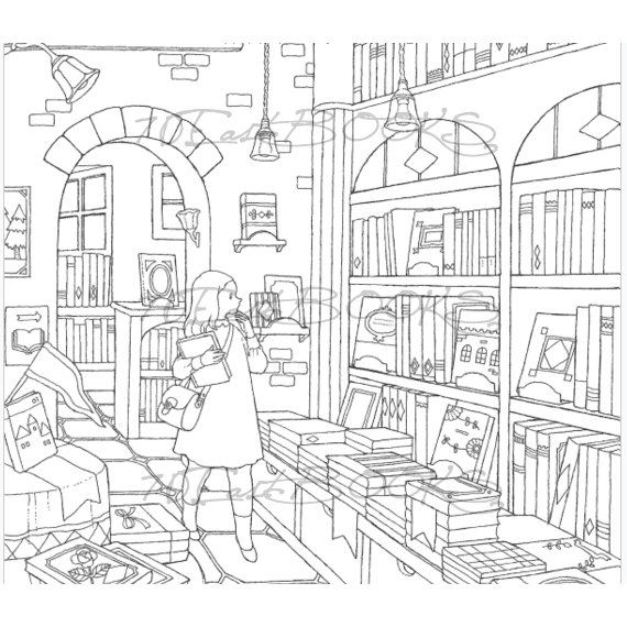 My Colorful Town: A Coloring Tour, DREAM STORES Coloring Book - My ...