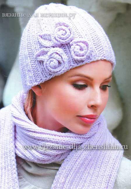 Вязаная шапочка и шарф | Mütze