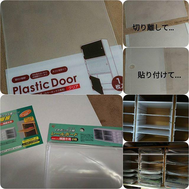 #For magazine clipping #Storage #Color box #Ceria #Plastic ….