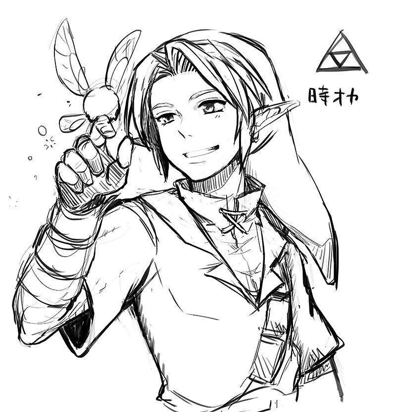Link And Navi Ocarina Of Time Zelda Drawing Legend Of Zelda