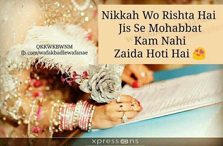 Pin By Sayyed Sayyed On Love Quates Marriage Qoutes Romantic
