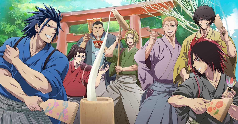 Hinomaru Zumou sumo anime manga plusultra Anime