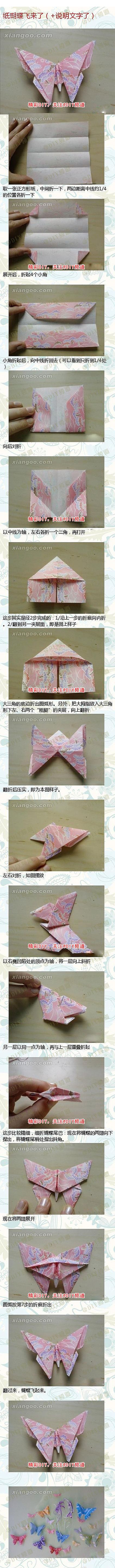 Awesome Idea Have Tons Of Printed Scrap Paper Crafts Origami Butterfly Diagram Butterflies Oragami