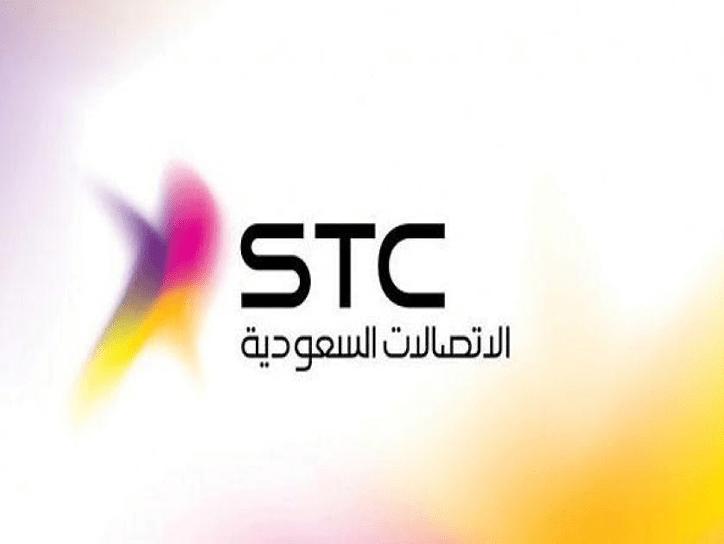 عروض و باقات انترنت سوا الجديدة 2020 8230 مفاتيح بيانات سوا الاتصالات السعودية Lockscreen Movies Movie Posters