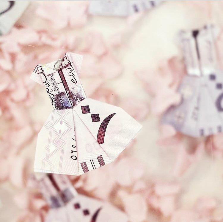 Money Origami Origamimoney Rose Roses Flower Jeddah فلوس ابداع جدة افكار هدية فكرة ورود وردة منتجات تيم عيدية عيديات والاستفسار وسائل Gifts