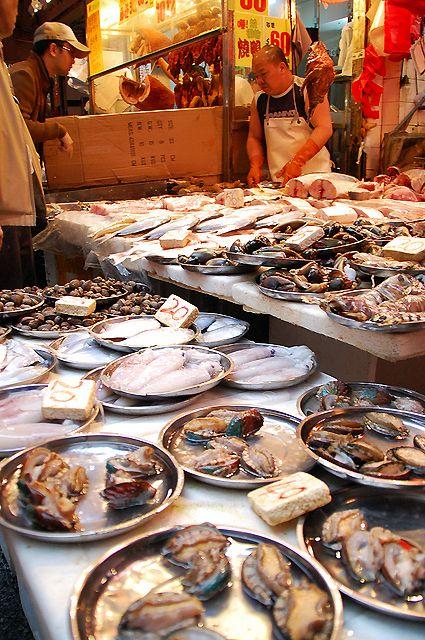 Fish Market Street Food Market Hong Kong Travel Street Food