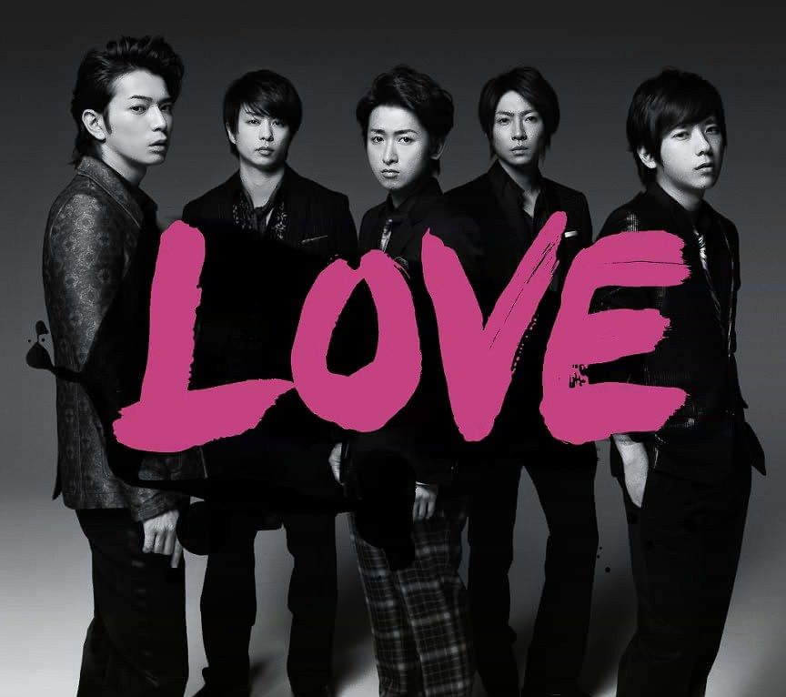 嵐 - Love [2013] LE | Arashi | Album covers, Ninomiya