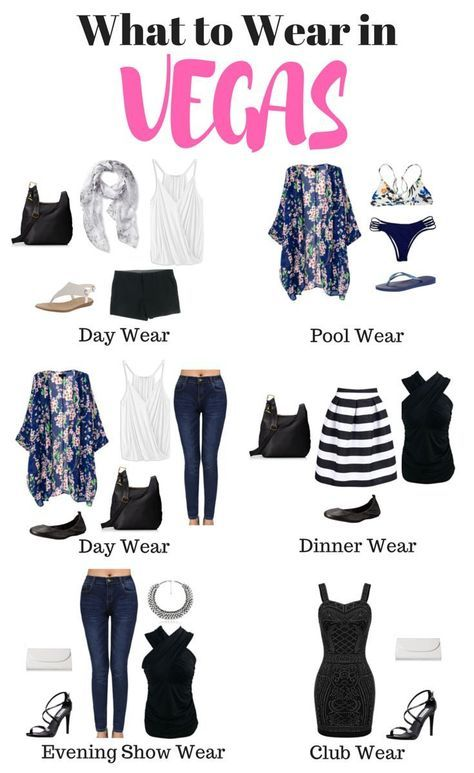What To Pack For Las Vegas 15 Outfits To Wear Vegas