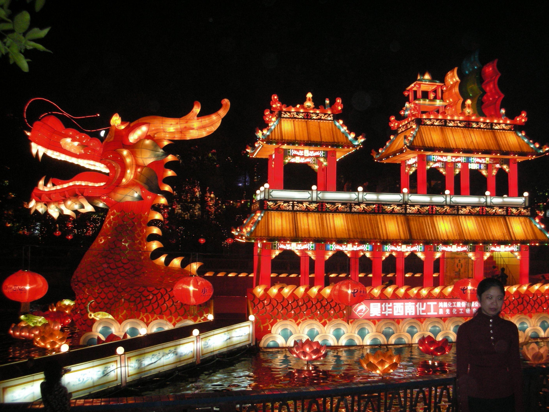 Dragon Lantern The Best Chinese Lantern Site Dragon Boat Festival Festivals In China Dragon Boat