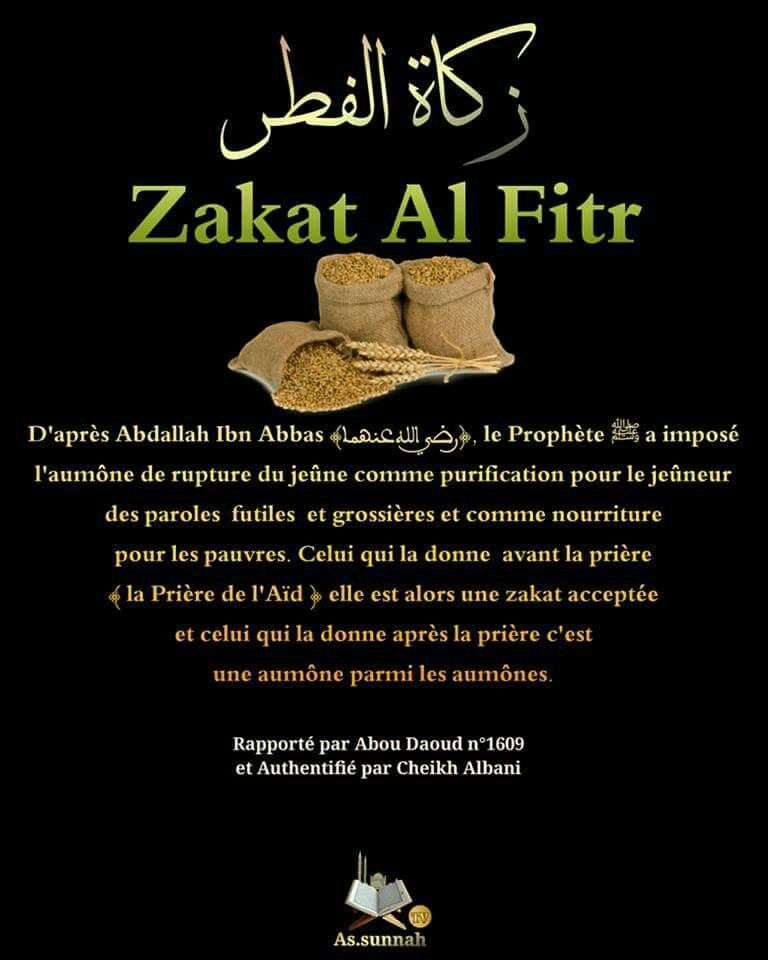 Toll Hadith, Islam, Ramadan, Religion, Frieden, Koran, Sprüche, Taumeln Zitate