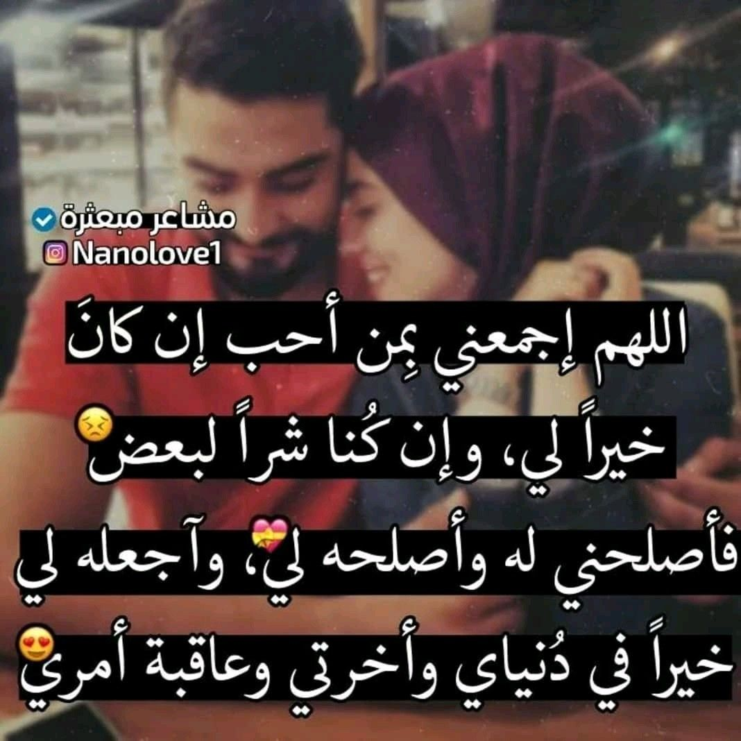 Pin By Waseem Habash On Lover My Heart M My Heart Ale Lovers