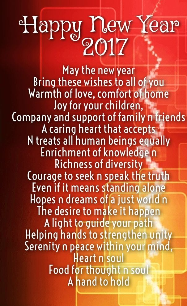 Happy New Year Best Quotes Wishes: 2017 New Year Wishes Messages …